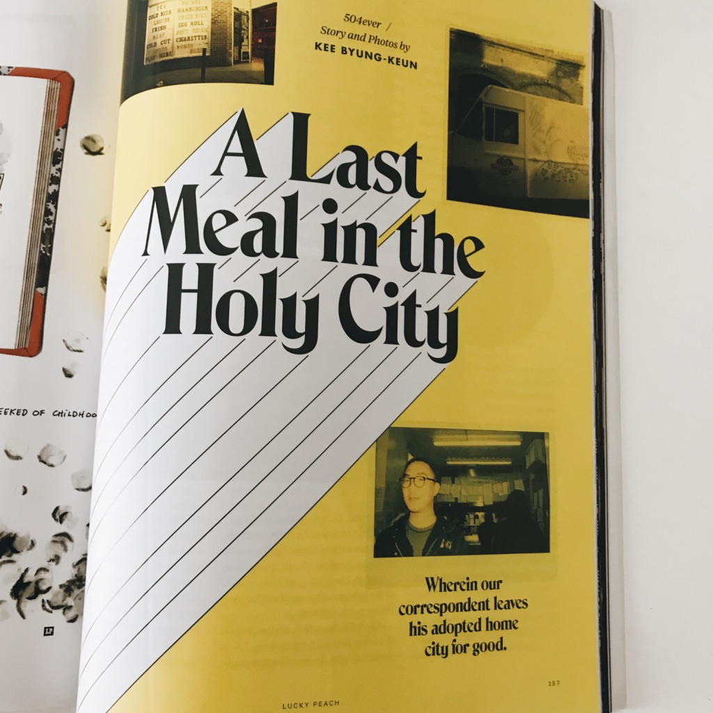 A last meal in the holy city essay. Lucky Peach's last issue ever magazine review. | www.achronicvoice.com